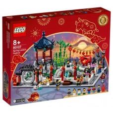 LEGO Lunar New Year Pavasario šviestuvų festivalis 80107