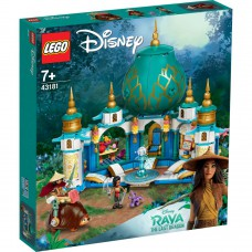 LEGO® Disney™ Rėja ir Širdies rūmai 43181