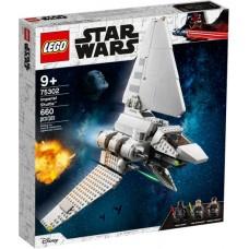 LEGO® Star Wars™ Imperijos erdvėlaivis 75302