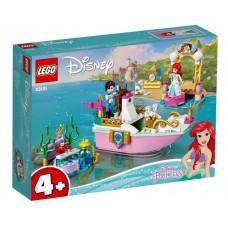 LEGO® Disney™ Šventinis Undinėlės laivas 43191