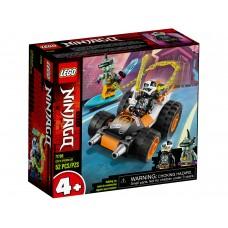 LEGO® NINJAGO® Cole lenktynių automobilis 71706