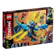 LEGO® NINJAGO® Jay kibernetinis drakonas 71711