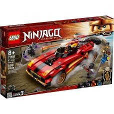 LEGO® NINJAGO® X-1 nindzė-padegėjas 71737