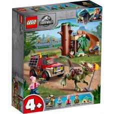 LEGO® Jurassic World Stygimoloch Dinosaur Escape 76939