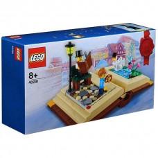 LEGO® Hansas Kristijanas Andersenas 40291