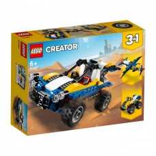 LEGO® Creator  Kopų bagis 31087