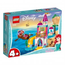 LEGO® Disney  Arielės pajūrio pilis 41160
