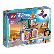 LEGO® Disney   Aladino ir Džasminos nuotykiai rūmuose  41161