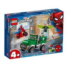 LEGO Marvel Spider-Man Grobuonies sunkvežimio apiplėšimas 76147