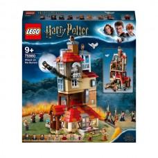 LEGO® Harry Potter™ Landynės puolimas 75980