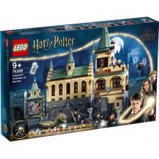 LEGO® Harry Potter™ Hogvartso™ paslapčių kambarys 76389