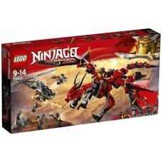 LEGO NINJAGO I Pirmoji sargyba I 70653
