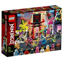 LEGO® NINJAGO® Žaidėjo turgus 71708