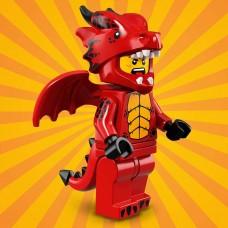 LEGO Vakarėlis serija 18  I Berniukas Drakono Kostiumu I 71021- 7