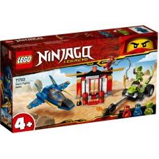 LEGO® NINJAGO® Audros kovotojo mūšis 71703