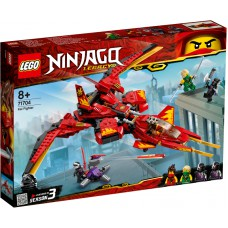 LEGO® NINJAGO® Kai kovotojas 71704