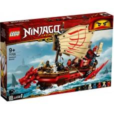 LEGO® NINJAGO® Likimo dovana 71705