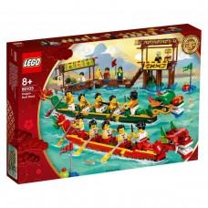 LEGO® Drakono valčių lenktynės 80103