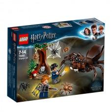 LEGO Harry Potter I Arogono Lūžis I 75950