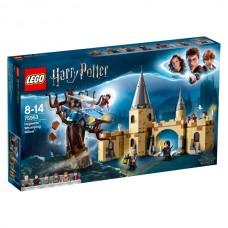 LEGO Harry Potter I Hogvarco gluosnio purtymas I 75953