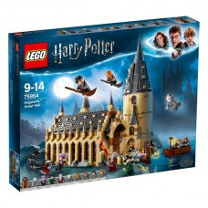 LEGO Haris Poteris I Hogvarco didžioji salė I 75954