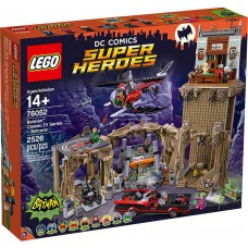LEGO® DC Super Heroes Batmano urvas 76052