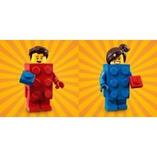 LEGO Vakarėlis 71021 serija 18  Berniukas 2 + 3 Mergaitė