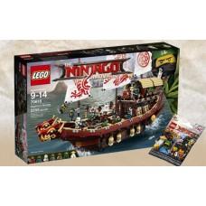 LEGO® NINJAGO™ Movie | Likimo dovana | 70618 + DOVANA 71019 minifigūrėlė