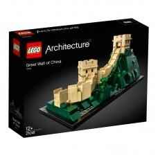 LEGO® Architecture Didžioji kinų siena 21041
