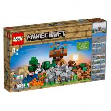 LEGO® Minecraft™ I  Meistravimo dėžė 2.0 I 21135