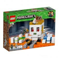 LEGO® Minecraft| Kaukolės arena | 21145