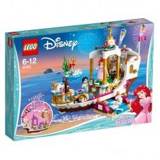 LEGO® Disney Princess™ | Undinėlės karališkas ceremonijų laivas | 41153