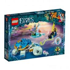 LEGO® Elves | Naida vandens vėžlio pasala | 41191