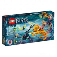 LEGO® Elves | Azari ugninio liūto medžioklė | 41192
