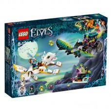 LEGO® Elves | Lemiamas mūšis tarp Emily ir Noctura | 41195