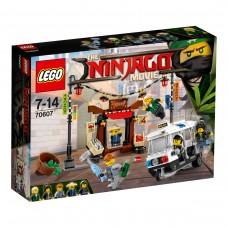 LEGO® NINJAGO™ Movie | NINJAGO® gaudynės mieste | 70607