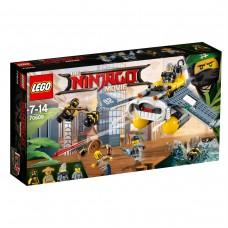LEGO® NINJAGO™ Movie | Bombonešis raja | 70609
