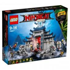 LEGO® NINJAGO™ Movie | Galingiausiojo ginklo šventykla | 70617