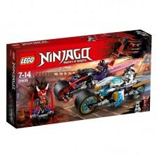 LEGO® NINJAGO® |  Gatvės lenktynės su Gyvate Jaguaru | 70639