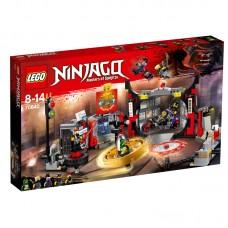 LEGO® NINJAGO® | S.O.G. būstinė | 70640