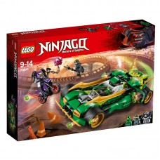 LEGO® NINJAGO® | Naktinis nindzė| 70641