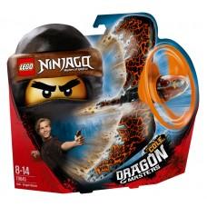 LEGO® NINJAGO® | Koul - Drakono Meistras | 70645