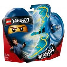 LEGO® NINJAGO® | Jay - Drakono Meistras  | 70646
