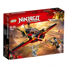 LEGO® NINJAGO® | Likimo sparnas | 70650
