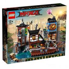 THE LEGO® NINJAGO® | NINJAGO miesto uostas | 70657