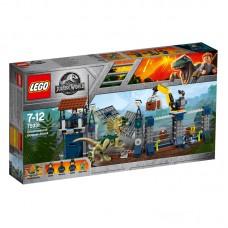LEGO® Jurassic World | Dilofozauro sargybos posto puolimas | 75931