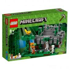 LEGO Minecraft Džiunglių šventykla 21132