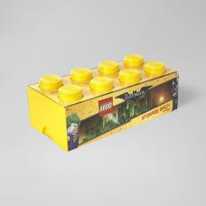 LEGO Batman dėžė daiktams 8 (geltona) 4004