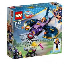 LEGO Super Hero Girls Reaktyvinių lėktuvų gaudynės 41230