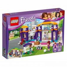 LEGO Friends Hartleiko sporto centras 41312